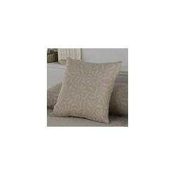Наволочка для подушки Alina Cafe 50x50 cm